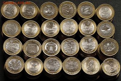 Биметалл 24 вида по 10 шт всего 240 монет - IMG