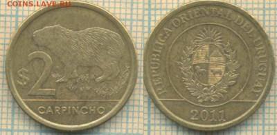 Уругвай 2 песо 2011 г., до 29.05.2019 г. 22.00 по Москве - Уругвай 2 песо 2011  6049