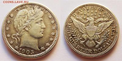 Монеты США. Вопросы и ответы - 1905