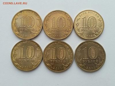 РОССИЯ,6 монет ГВС+ 2 монеты 2013г(Казань цв.) до25.05.2019г - IMG_20190523_104307