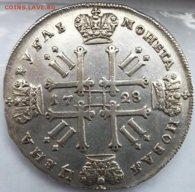 Рубль 1728 Петр II - род00щ