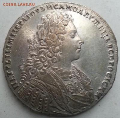 Рубль 1728 Петр II - дюша5ее