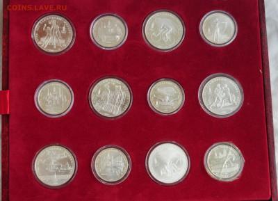 Набор монет Олимпиада 80, 28шт. АЦ  до 29.05.19 в 22:00 - 3_5