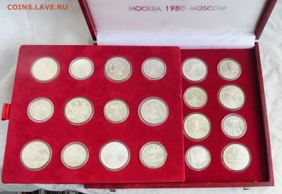 Набор монет Олимпиада 80, 28шт. АЦ  до 29.05.19 в 22:00 - 3_3