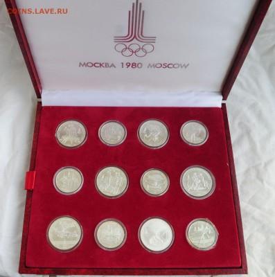 Набор монет Олимпиада 80, 28шт. АЦ  до 29.05.19 в 22:00 - 3_2