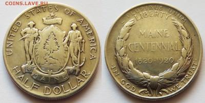 Монеты США. Вопросы и ответы - мэн