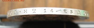 Рубль 1874г. До 26.05 в 21:30 - IMG_2363.JPG