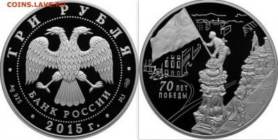 В США выпустили монету с союзниками во Второй мировой войне - Флаг