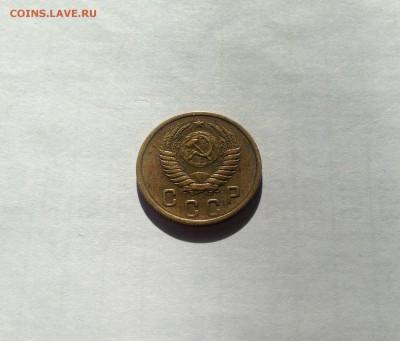 2 копейки 1956г. , до 30.05.19г. - 256-6