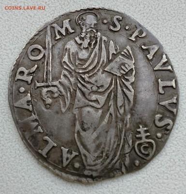 Ватикан. - IMG_20190522_081217