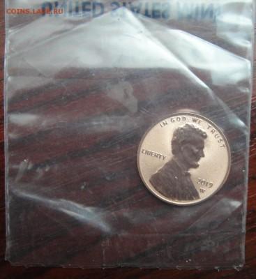 Монеты США. Вопросы и ответы - DSC01578.JPG