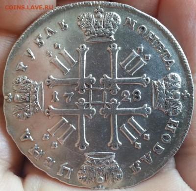 Рубль 1728 Петр II - каак45