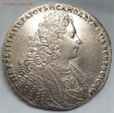 Рубль 1728 Петр II - ува566