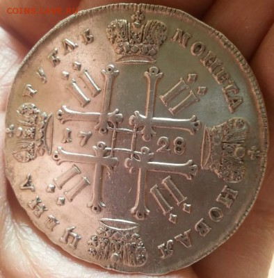Рубль 1728 Петр II - пик9шшдантэ