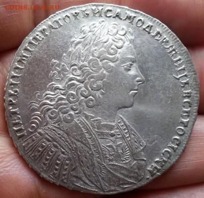 Рубль 1728 Петр II - ам44кк