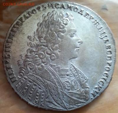 Рубль 1728 Петр II - ми6лль