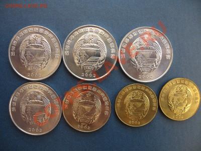 Корея - набор из 7 монет. Транспорт - до 01.07.2011 в 22.00 - IMG_9208.JPG