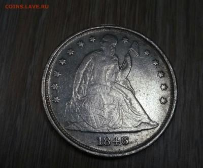 1 доллар 1846 год, перевёрнутый, есть вопрос. - P90525-180501(1)