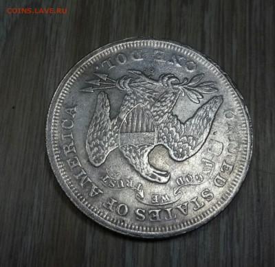 1 доллар 1846 год, перевёрнутый, есть вопрос. - P90525-180440(1)