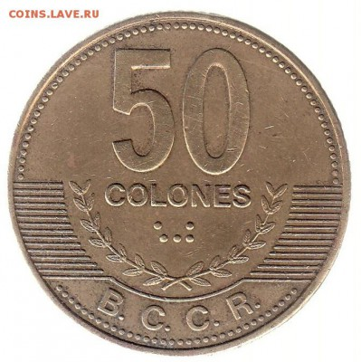 Коста-Рика 50 колон 2006 до 31.05 в 22.00 по мск - 62