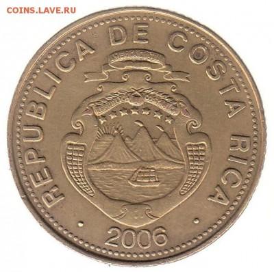 Коста-Рика 50 колон 2006 до 31.05 в 22.00 по мск - 62-2