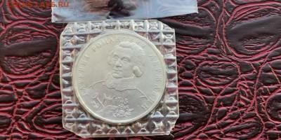 1 рубль Державин в запайке. Ац. До 31.05 - IMG_20190219_171100