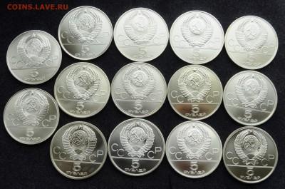 Набор монет Олимпиада 80, 28шт. АЦ  до 29.05.19 в 22:00 - DSC_0971.JPG