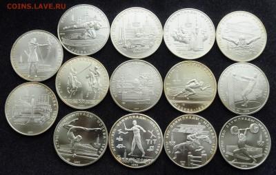 Набор монет Олимпиада 80, 28шт. АЦ  до 29.05.19 в 22:00 - DSC_0970.JPG