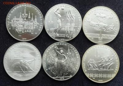 Набор монет Олимпиада 80, 28шт. АЦ  до 29.05.19 в 22:00 - DSC_0967.JPG