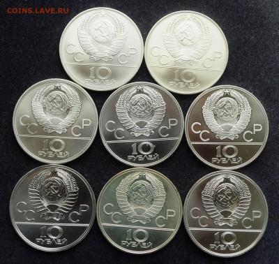 Набор монет Олимпиада 80, 28шт. АЦ  до 29.05.19 в 22:00 - DSC_0966.JPG