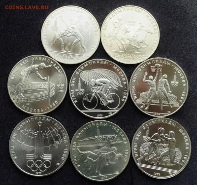 Набор монет Олимпиада 80, 28шт. АЦ  до 29.05.19 в 22:00 - DSC_0965.JPG