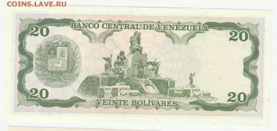 Венесуэла 20 боливаров 1998 AUNC до 31.05 22:10 - IMG_20190426_0002