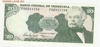 Венесуэла 20 боливаров 1998 AUNC до 31.05 22:10 - IMG_20190426_0001