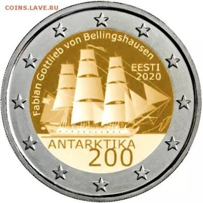 Монеты с Корабликами - ЭСТОНИЯ