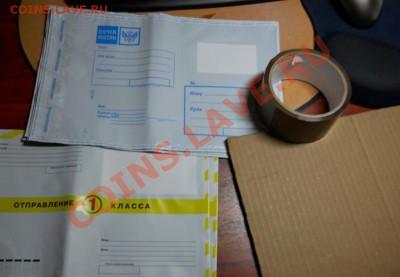 Упаковка монет для пересыла почтой. - 14abTBDwh0uo1fDe9qnPg