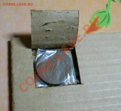 Упаковка монет для пересыла почтой. - pFf6rWxsHkqMFaJwIq7IA