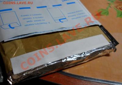 Упаковка монет для пересыла почтой. - vfg3rodLi06NmOkjLzfQYw