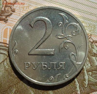 2 рубля 1999 ММД шт. блеск aUNC.С 200 р. до 31.05.19 22:30. - DSC02841