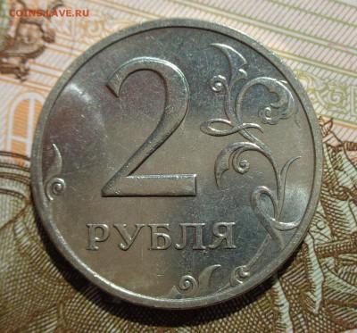 2 рубля 1999 ММД шт. блеск aUNC.С 200 р. до 31.05.19 22:30. - DSC02844