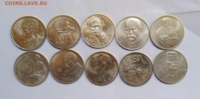 Юб. монеты СССР 10шт. разные мешковые Фикс - P90527-155255