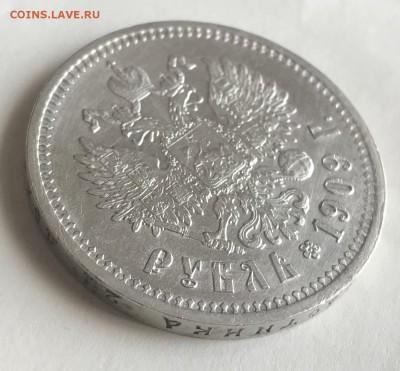 1 рубль 1909 XF+ прошу оценить - 99A4D7C2-FBC5-47F0-94A1-E16EDB1BE6D0