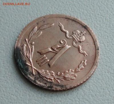 4 копейки 1892 года Кладовая  Лот №-2. До 1.06.19. - DSC00062.JPG