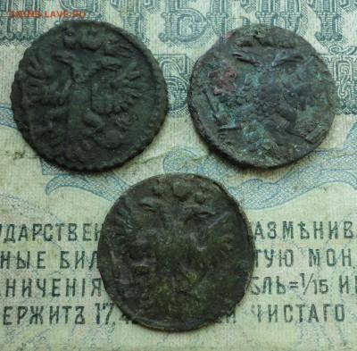 Полушки 3 монеты. До 1.06.19. - DSC09826.JPG