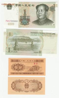 Китай UNC Фикс до 1.06 22:10 - IMG_20190528_0001