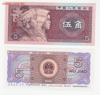 Китай UNC Фикс до 1.06 22:10 - IMG_20190306_0002