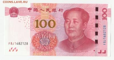 Китай UNC Фикс до 1.06 22:10 - IMG_20190305_0001