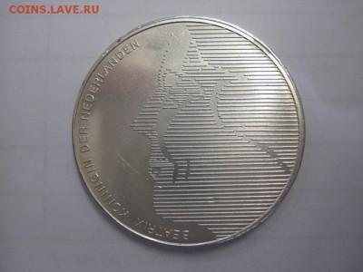50 гульденов Нидерланды 1984 до 31.05.19 - IMG_2087.JPG