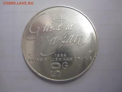 50 гульденов Нидерланды 1984 до 31.05.19 - IMG_2085.JPG