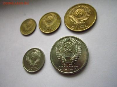с200 1969 остатки набора (5 монет) до 02.06.19 в 22:30 - IMG_8396.JPG