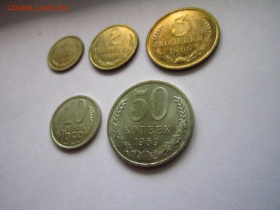 с200 1969 остатки набора (5 монет) до 02.06.19 в 22:30 - IMG_8393.JPG